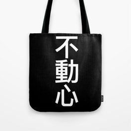 Fudoshin Tote Bag