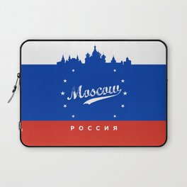 Moscow City, Russia, poster / Москва, Россия Laptop Sleeve