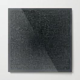 Asma ul Husna- khaki/grey Metal Print