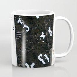 I -T Coffee Mug