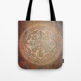 Antic Chinese Coin on Distressed Metallic Background Tote Bag