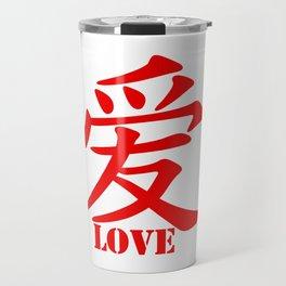 Chinese characters of Love Travel Mug
