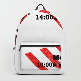 Moring and Lunch Schedule Backpack