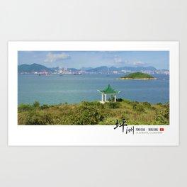 Victoria Harbor view at Peng Chau, Hong Kong Art Print
