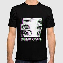 PRISON SCHOOL - SAD JAPANESE ANIME AESTHETIC T-shirt