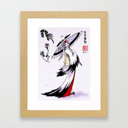 Grateful Crane by Nipponaisuki .....(Calligraphy)Hiroko Fukuda of Wakoshi Framed Art Print