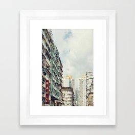 Kowloon I Framed Art Print
