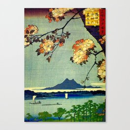 Hiroshige, Springtime In Japan, Thinking Of You Canvas Print