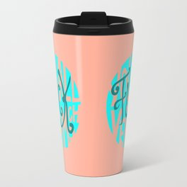 Fuck You All Very Much Travel Mug