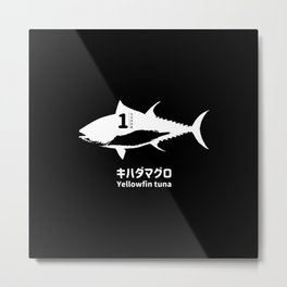 Seafood collection No.1 Yellowfin tuna on Japanese and English in white シーフードコレクション No.1キハダマグロ   Metal Print