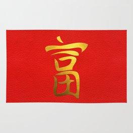 Golden Wealth Feng Shui Symbol on Faux Leather Rug