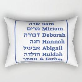 Jewish Female Prophets in the Hebrew Scriptures Rectangular Pillow