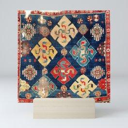 Shahsavan Moghan Southeast Caucasian Seating Rug Print Mini Art Print