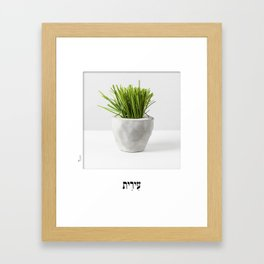Chives planter poster hebrew label Framed Art Print