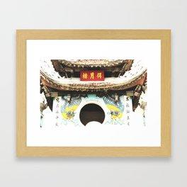 Entering the Pagoda Framed Art Print