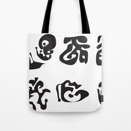 Nature, the language of the Creator       [CALIGRAPHY]  Tote Bag