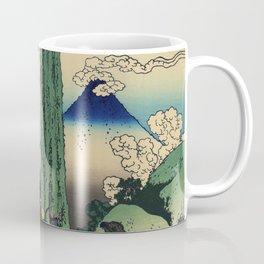Hokusai Katsushika - Mishima Pass In Kai Province Coffee Mug