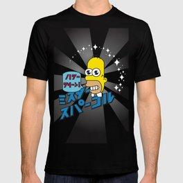 Mista Sparkle T-shirt