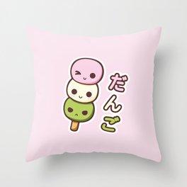 Dango Throw Pillow