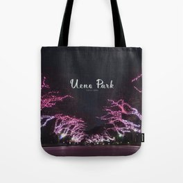 Night view in Ueno Park Tote Bag