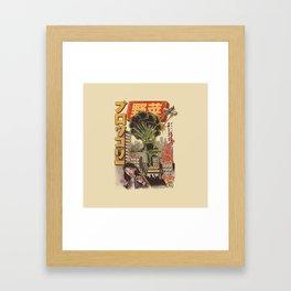 Broccozilla Framed Art Print