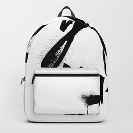 Get Naked, ink, paint, modern, black and white Backpack