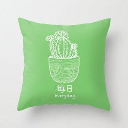 Cactus No.1 (mainichi) Throw Pillow