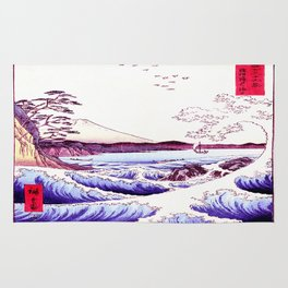 The GREAT Wave : Violet Purple Rug