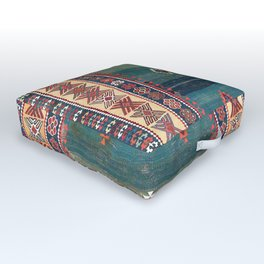 Sivas Antique Turkish Niche Kilim Print Outdoor Floor Cushion