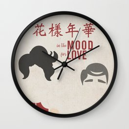 In the mood for love, minimal movie poster, Wong Kar-wai,  Tony Leung, Maggie Cheung, Hong Kong film Wall Clock