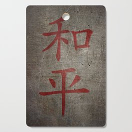 Red Peace Chinese character on grey stone and metal background Cutting Board