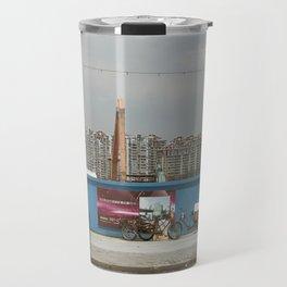 Construction site Travel Mug