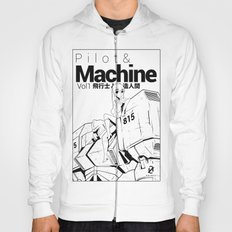 pilot & machine Hoody