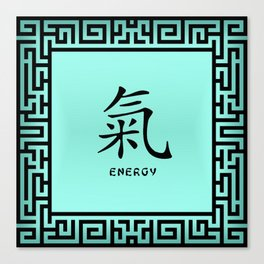 """Symbol """"Energy"""" in Green Chinese Calligraphy Canvas Print"""