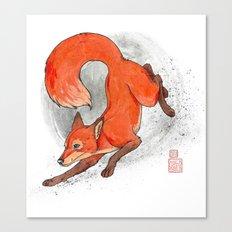 Fox Neighbor Canvas Print