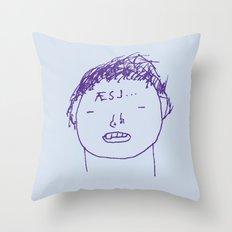 Æsj Throw Pillow