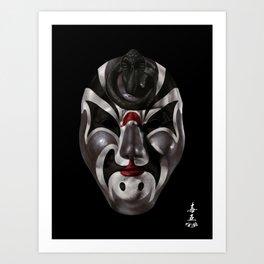 Five Deadly Venoms Snake Mask Art Print