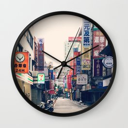 The Morning Hush Wall Clock