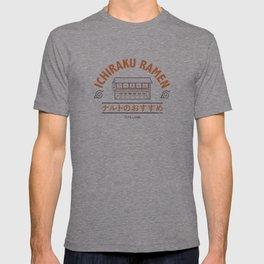 Ichiraku Ramen Japanese T-shirt
