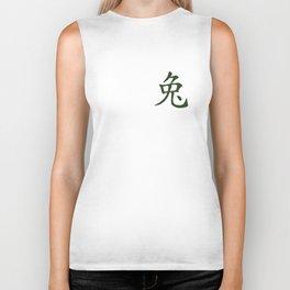 Chinese zodiac sign Rabbit green Biker Tank