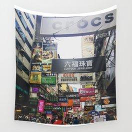 The Streets of Hong Kong Wall Tapestry