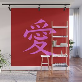 The word LOVE in Japanese Kanji Script - LOVE in an Asian / Oriental style writing. Pink on Red Wall Mural