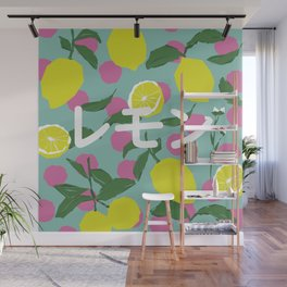 Lemon Japonese Illustration Polka Dots Wall Mural