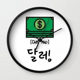Dollar (dal leo) in Korean Hangul Wall Clock