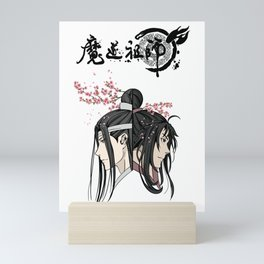 Mo Dao Zu Shi Mini Art Print