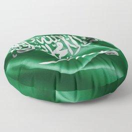 Saudi Arabia Flag Floor Pillow