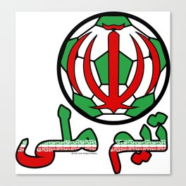 Iran تیم ملی (Team Melli) ~Group B~ Canvas Print