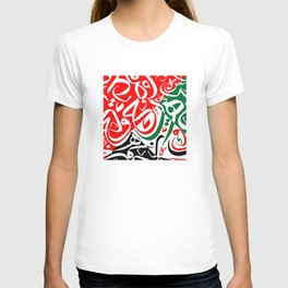 Arabic Calligraphy Pattern 5 T-shirt