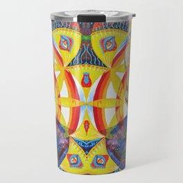 Supported Travel Mug