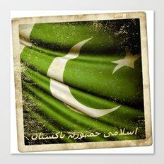 Islamic Republic of Pakistan grunge sticker flag Canvas Print